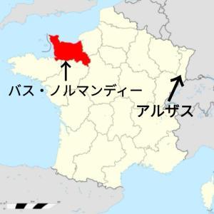 イギリス人だらけな地域 in フランス