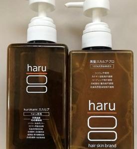 haruシャンプーは男でもOK!!頭皮&毛穴の汚れもすっきり【画像あり】
