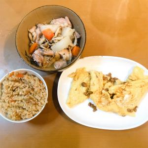 炊き込みご飯と、鶏もも大根煮と、納豆オムレツ