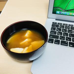 超簡単!! 美味しい豆腐のお味噌汁の作り方