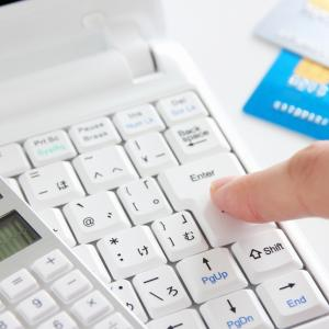 楽天クレジットカード・ 気をつけたい利用限度額と運用