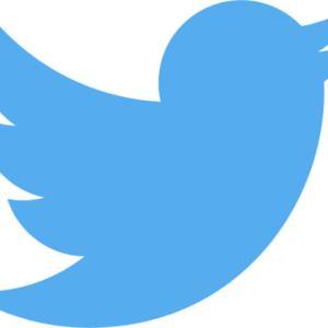 47都道府県ごとにまとまったTwitterライフラインのリスト