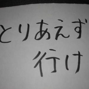 明日への手紙