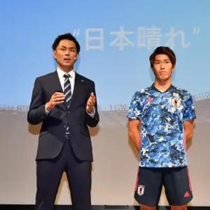 日本代表新ユニは「日本晴れ」