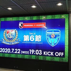 第6節 vs横浜FC