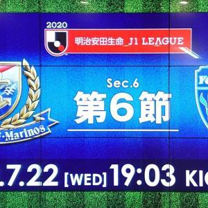 第6節 vs横浜FC 観戦記