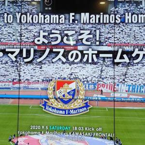 第14節 vs川崎フロンターレ