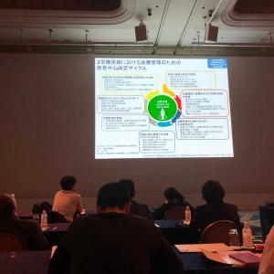 ビクトーザ0.9と、1.8との差 @ノボ社講演会