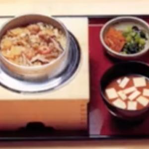 五目釜飯定食、の食べ方