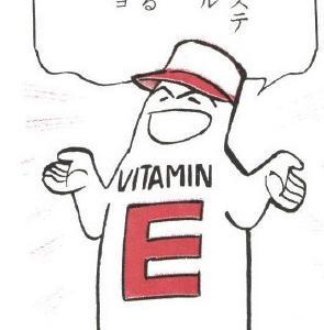 ビタミンEはコレステロールを減らし、生活習慣病を防ぐ働きがあるといわれます