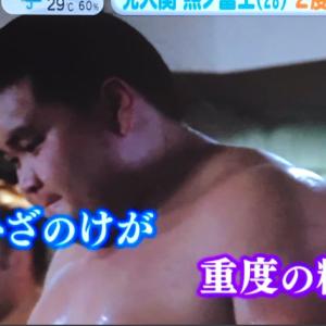 重度の糖尿病から大相撲優勝!