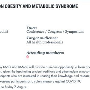 抗肥満治療 専門の学会が、9月。