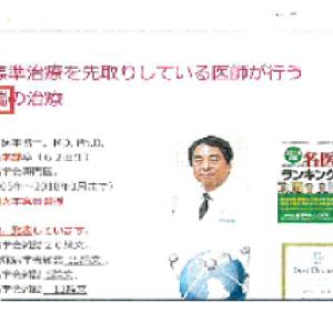 【厚労省指示による改定箇所(2)】