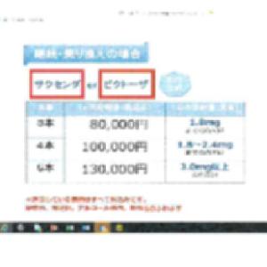 【厚労省指示による改定箇所(5)】