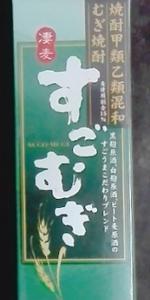 安いパック入り焼酎(1.8L)