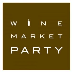 ☆ワインマーケットパーティーでイスラエルのワインを♡