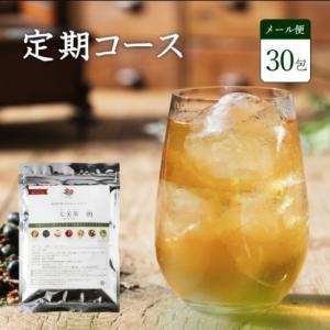 【健康】七美茶のお取り寄せはこちらです。