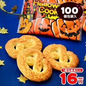 【ハロウィン特集】ハロウィンクッキーのお手軽お取り寄せはこちらです。