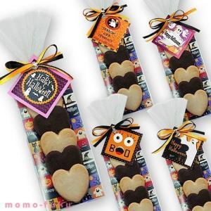 【ハロウィン特集】ハロウィンハートクッキーの楽々お取り寄せはこちらです。