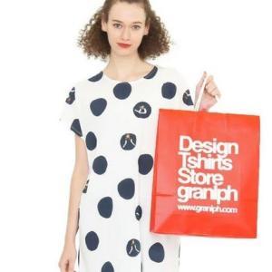【福袋特集】レディースファッション福袋2020の楽々お取り寄せはこちらです。