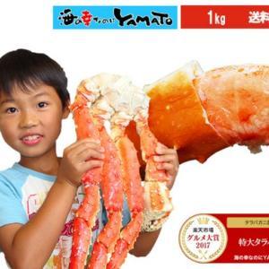 【グルメ】特大タラバ蟹のお手軽なお取り寄せはこちらです。