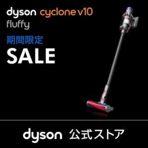 【掃除機】Dyson Cyclone V10 Fluffy のお取り寄せはこちらです。