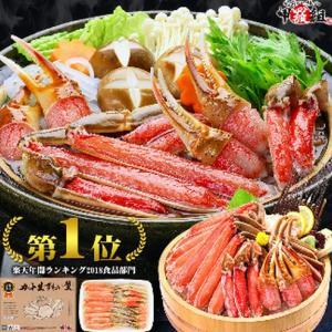【グルメ】カット生ずわい蟹のお得なお取り寄せはこちらです。