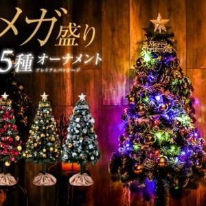 クリスマス特集 クリスマスツリー プレミアムパッケージ 楽々 お取り寄せ