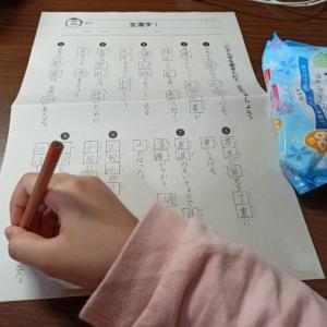 小学生無料オンラインや無料プリントを探し中。コロナ緊急事態宣言でさらに学力に差ができる?!!
