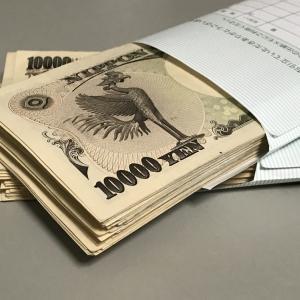 【実際にやってみた】土日に銀行ATMで最大いくらまで下ろせるのか