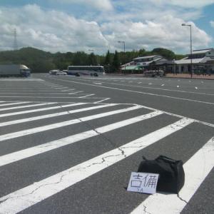 学生時代の日本縦断ヒッチハイク冒険記 その8(兵庫県~広島県編)