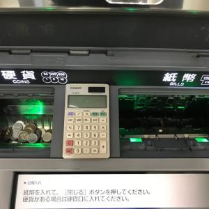 みずほ銀行ATM 平日の硬貨預入について(500円貯金箱の500円硬貨や小銭を平日に入金したい,処分したい,2019)