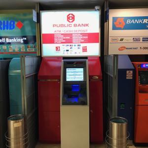 クレジットカード(VISA)の海外キャッシングサービスを使って,海外ATMから現地通貨を引き出してみました.(マレーシア編)