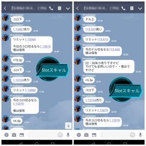 ~重要なお知らせ~