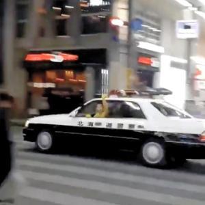 札幌 ハロウィン パリピ警察車両パトカーを盗む事件発生www
