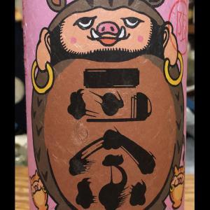 「ダルマ正宗」古酒をウリにしている岐阜県の酒