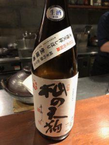 「杣の天狗」滋賀県で長年愛されているうすにごり