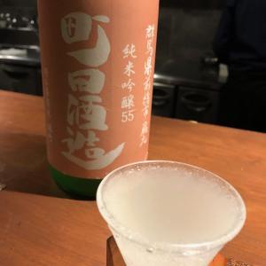 「町田酒造 夏純うすにごり」暑い季節に合う酒