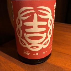「結ゆい」ほんのり木の香漂う雄町酒