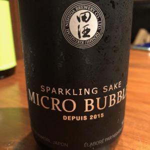 「田酒 Micro Bubble 生」ブランドを変えた田酒のスパークリング