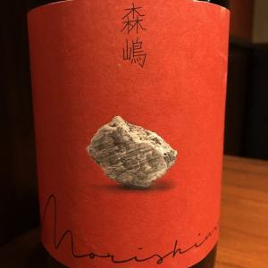 「森嶋 ひたち錦 純米大吟醸」地元酒米で醸した人気酒