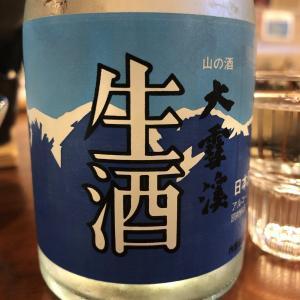 「大雪渓 生酒」燕山荘グループで採用される酒