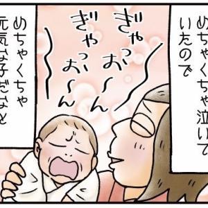 卒乳レポ 序章