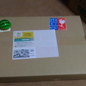 鹿児島マラソンから記念品が届きました。