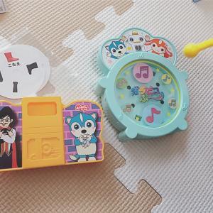 【2/8本日からついに!】ハッピーセットのおもちゃが「おかあさんといっしょ」!【ガラピコぷ~】