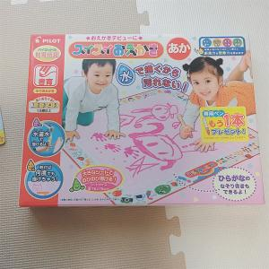 【スイスイおえかき】予想以上に楽しめたおススメ玩具!幼児の絵の発達にも!