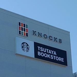 New Open Starbucks!!