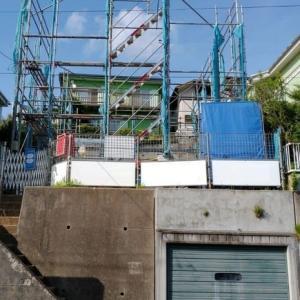 新居の建設