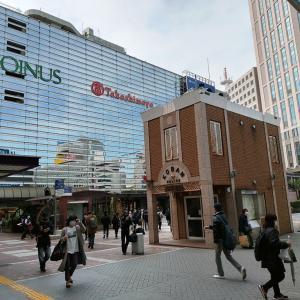 横浜駅西口地下街はすっかり変わっていた