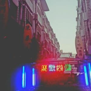 台東旅行記~台東編その1~